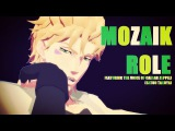 MMD Mozaik Role (feat. Caesar) JOJO