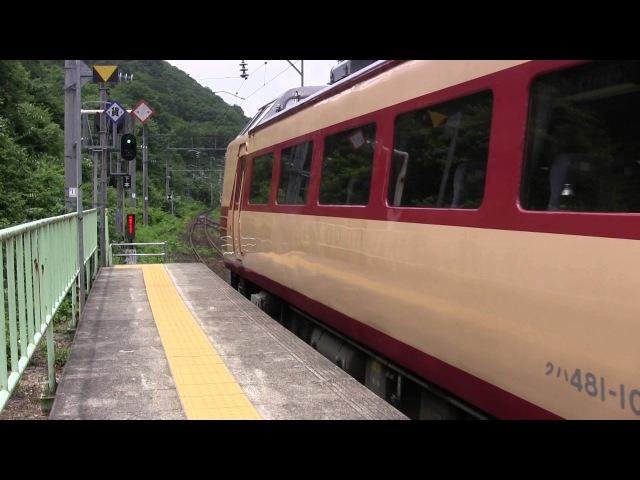 山形DC 臨時列車 485系 仙山線さくらんぼ号