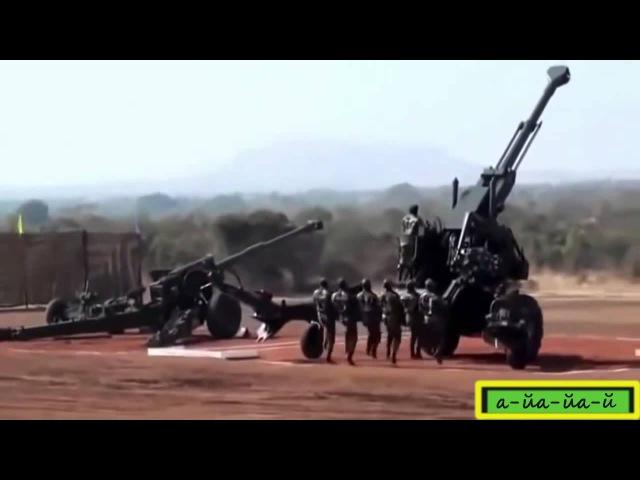 Весёлые Индийские Артиллеристы
