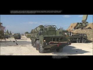 С-400 и Панцирь-С1 Сирия (Боевое Дежурство)
