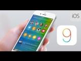 ТОП 10 СКРЫТЫХ ВОЗМОЖНОСТЕЙ APPLE iOS 9