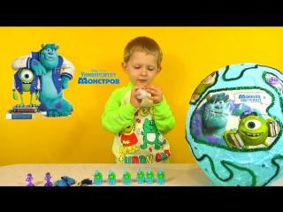 Giant huge Kinder surprise egg Monsters. Университет Монстров огромное яйцо Киндер сюрприз, игрушки