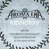 AROMA ERA GROUP. Профессиональная ароматерапия