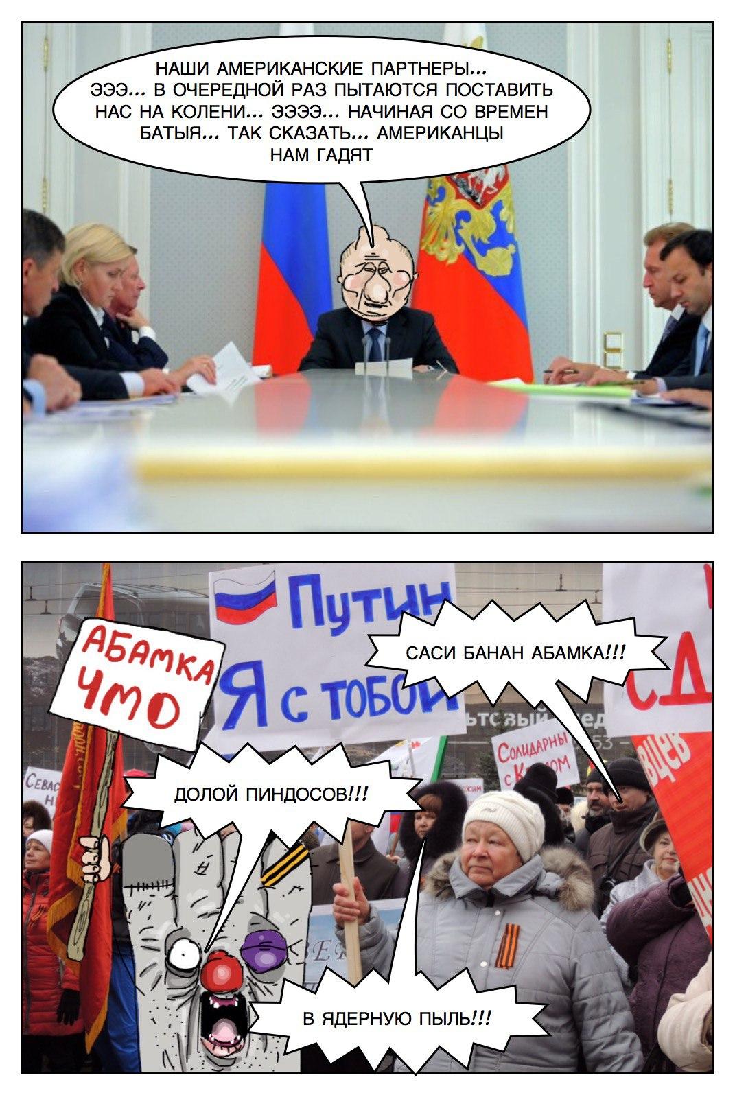 Только благодаря позиции Обамы Россия достигла таких успехов в Сирии, - Путин - Цензор.НЕТ 8153