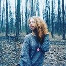 Фото Светланы Ковалёвой №20