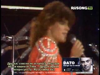 Евгений Белоусов - Ночное такси (1989) (RUSONG TV)