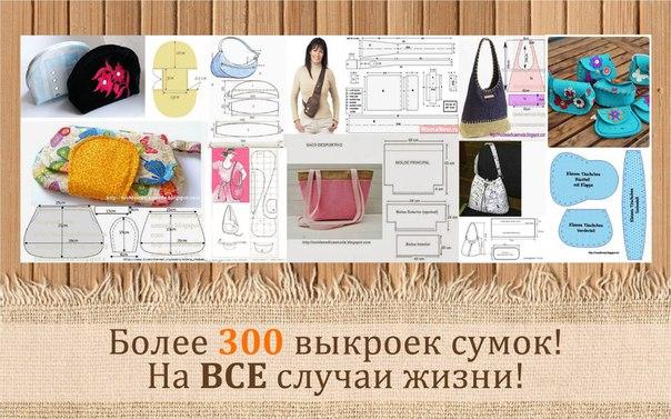 fe19c7c1c254 Для себя, для детей, для мужа! Рюкзаки, детские сумки, спортивные, женские  большие, средние, маленькие и так далее и так далее!!!