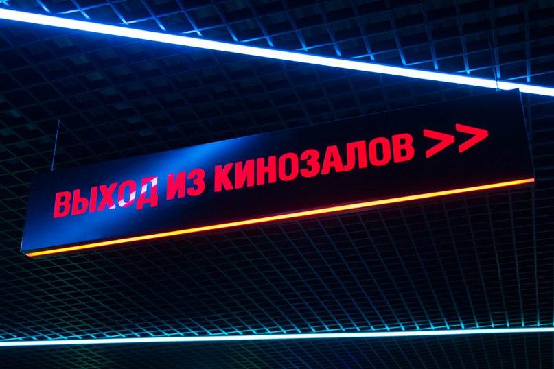 Евгений Гребенкин | Москва
