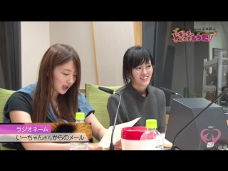 (Kawaiian TV) NMB48 Yamamoto Sayaka Presents - I was able to have a regular radio program ep20
