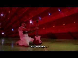 Танцор Диско (русские субтитры) - Disco Dancer - Yaad Aa Raha Hai Tera Pyar