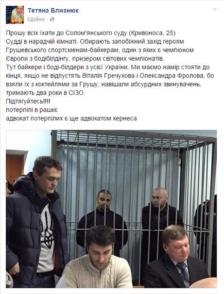 У  адвокатов Сенцова нет информации про его обмен на российских ГРУшников, - сестра политзаключенного - Цензор.НЕТ 4973