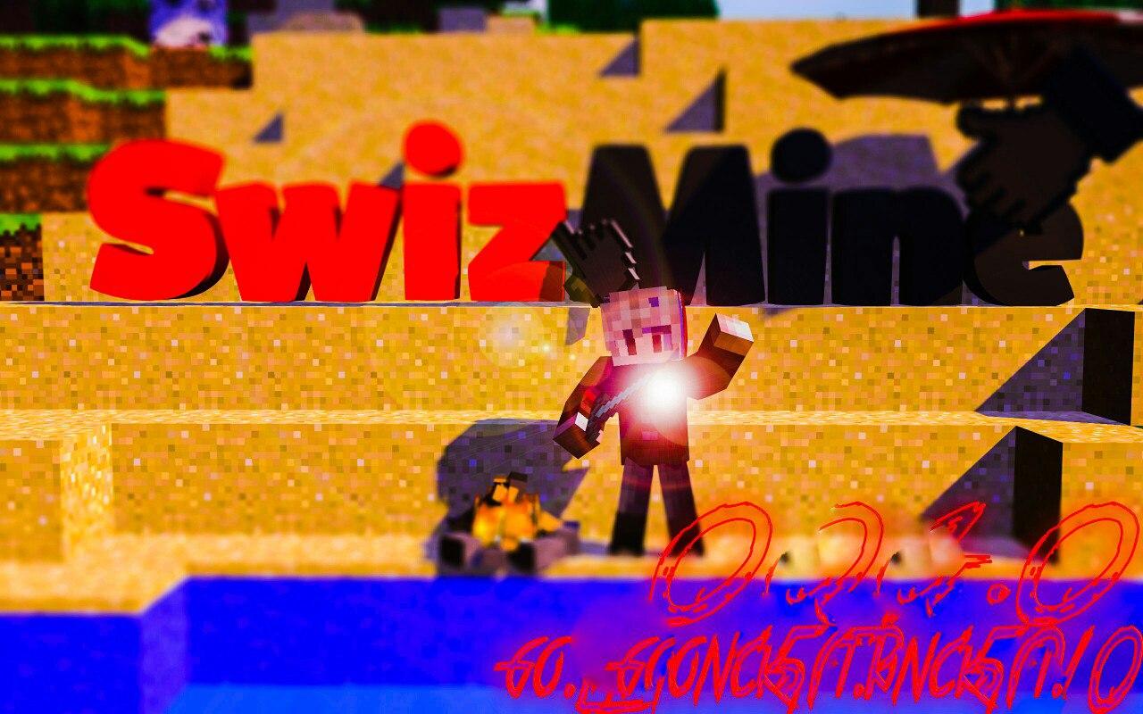 SwizMine
