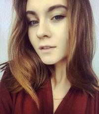 Марина Королёва