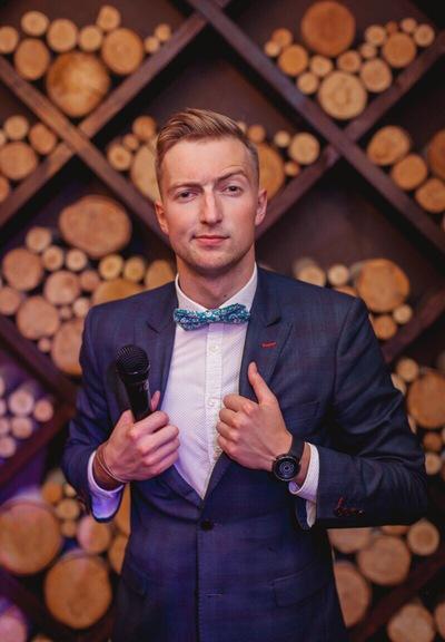 Никита Кулигин
