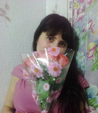 Григорьевна Наталья