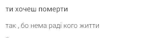 Богдан Паздерник   Гусятин