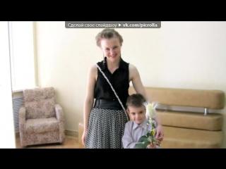 С днем рождения нашь Егорик мы тебя очень любим учись хорошо слушайся маму и папу !!!