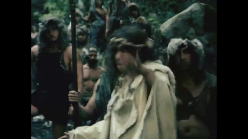 Как выбрать достойнейших? — «Две стрелы. Детектив каменного века» (1989)