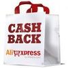 Промокоды Backit (ePN) Cashback