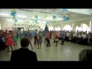 Буги Вуги (Танец стиляг)