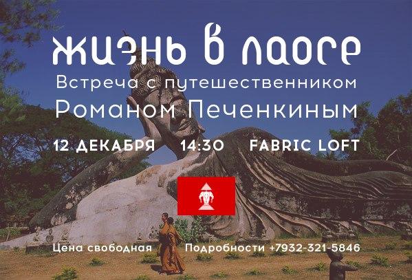 Куда сходить в Тюмени в выходные: 12 - 13 декабря 7