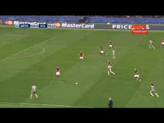 Рома - Реал Мадрид 0-2 (17 февраля 2016 г, 1⁄8 финала Лиги чемпионов)