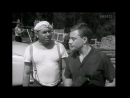 Момент ))) Берегись автомобиля (1966)