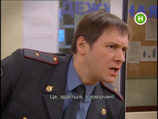 Сериал ГИБДД и т.д. серия 23