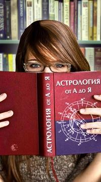 Вера Полтавская