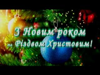 Новорічне привітання президента учнівського парламенту ЗОШ №8!!!