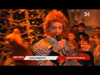В театре Горького начался сезон новогодних сказок для детей