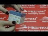 Специальный крем Чистая кожа (от псориаза и дерматитов) Indo Medica от МейТан