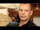 Про депрессии Александр Палиенко