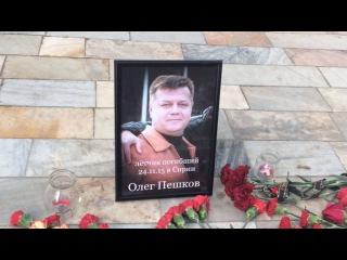 Вести.Ru: Турция передаст России тело погибшего пилота Су-24
