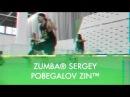 Zumba® Master Class ZIN™ Sergey Pobegalov, Perm 2016