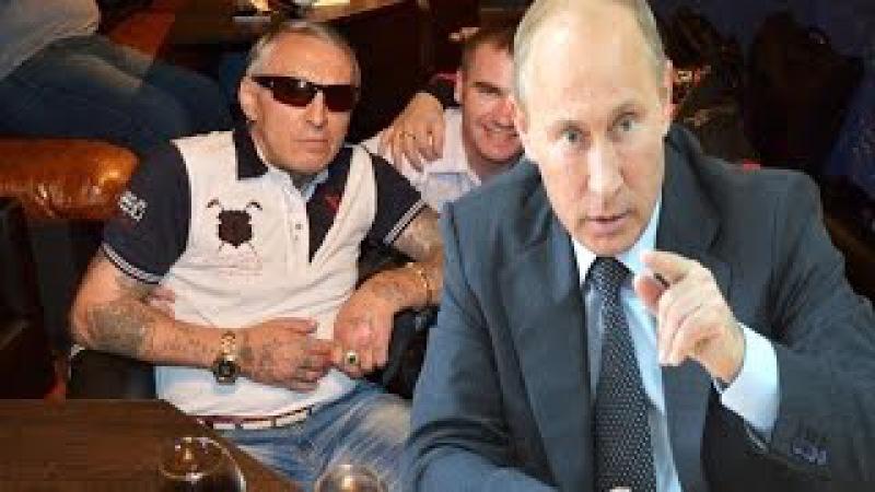 Если бы я был вместо Путина вор в законе Север рассуждает вслух