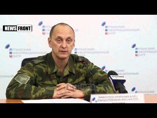 Разборки между ВСУ и «правосеками» закончились повреждением газопровода, - Народная милиция ЛНР