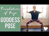 Поза Богини - Основы Йоги Goddess Pose - Foundations of Yoga