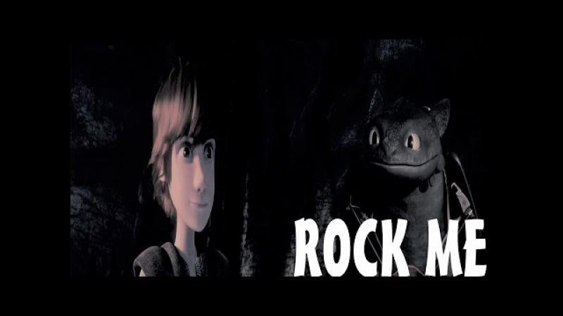 Ʀεʍακε ~ HTTYD 12 » • Rock Me • « (Happy Birthday 1998Ebb! ♥)