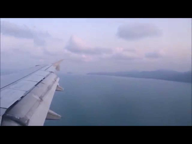 Bangkok to Koh Samui - Complete Flight - Time Lapse