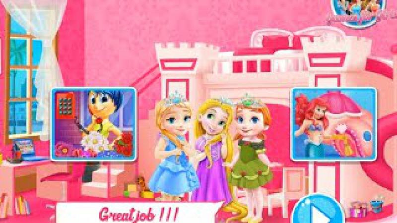 NEW мультик онлайн для девочек—Малышки принцессы уборка в комнате—Игры для детей