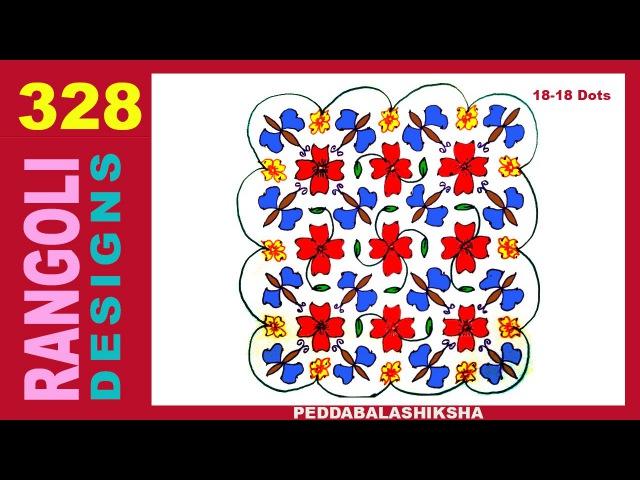 Flowers Butterflies Pongal | Sankranthi Rangoli | Muggulu | Kolam Design - 328 (18x18 dots)