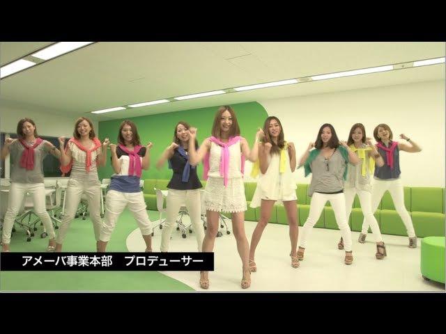 恋するフォーチュンクッキー サイバーエージェントグループ STAFF Ver. / AKB48[公式]