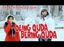 Oling quda-bering quda uzbek film Олинг куда-беринг куда узбекфильм