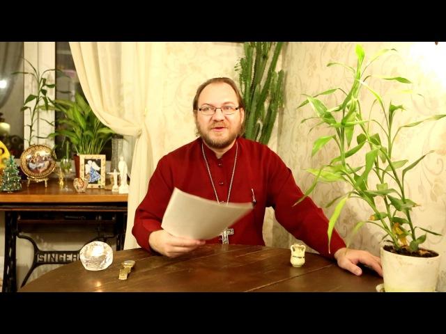 Весь Ветхий Завет. Книга Бытие. Часть 12