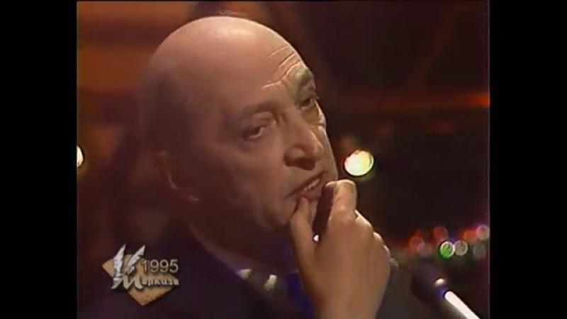 Приложение к Маркизе Михаил Козаков читает стихи любимых поэтов