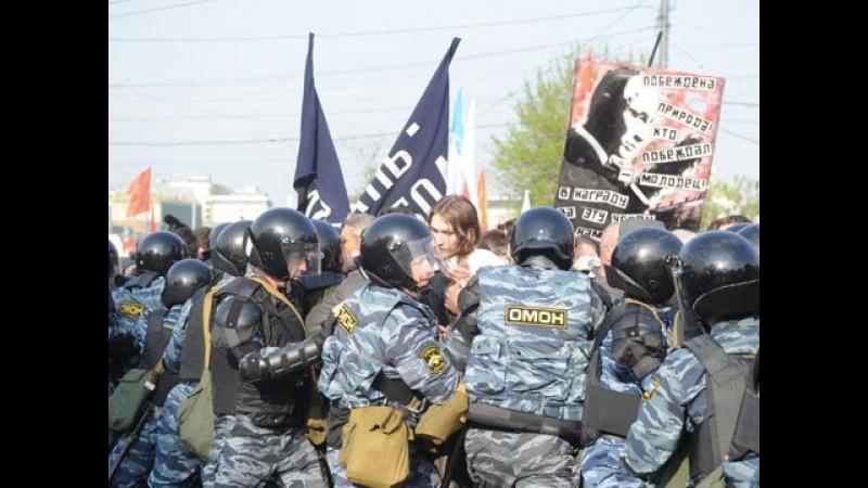 Как ОМОН бил людей на Болотной площади 6 мая (Протестное движение в России 2011 - 2013) | HQ