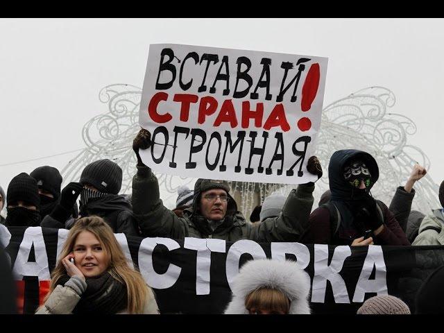 Парня с транспарантами ломают дубинками на Болотной 6 мая Протестное движение в России 2011 2013