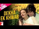 Dekha Ek Khwab - Full Song Silsila Amitabh Bachchan Rekha Kishore Kumar Lata Mangeshkar
