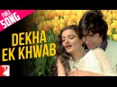 Dekha Ek Khwab Full Song Silsila Amitabh Bachchan Rekha Kishore Kumar Lata Mangeshkar